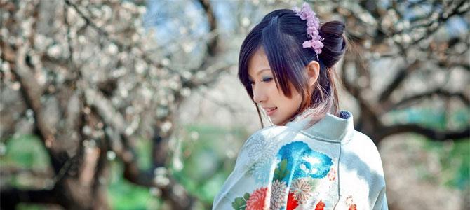 naam vrouwen Japan