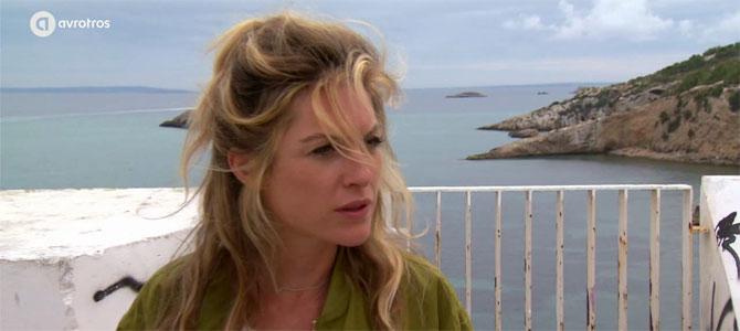 Ibiza Lauren Verster