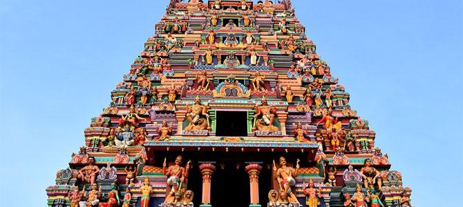 Zuid India Bangalore