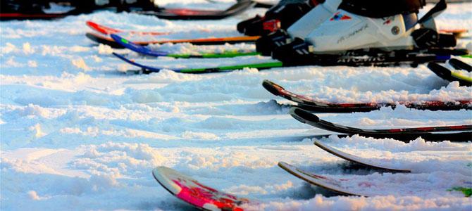 skivakantie voor singles
